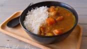 Kare raisu curry con riso Giappone
